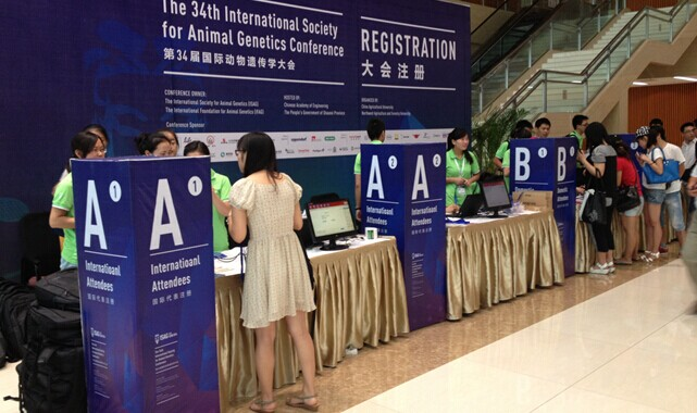 国际动物遗传学大会