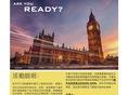 英国威望基金中国行第三季-产品介绍及合作说明