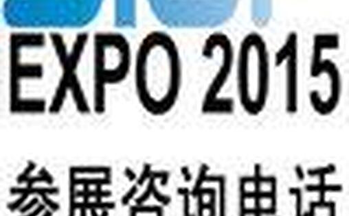 2015上海名牌矢量图
