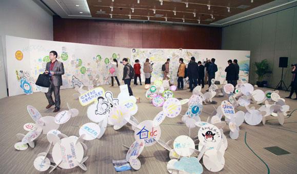 第九届中国IDC产业年度大典