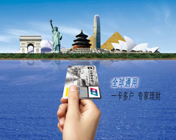 建设银行信用卡知识竞赛总决赛