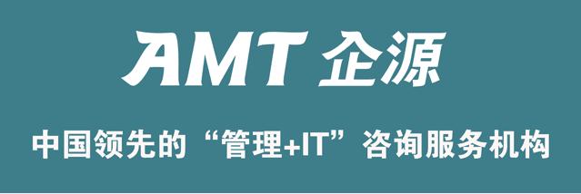 AMT企源