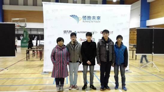 """2014""""协和万源""""领跑未来国际训练营开营仪式"""