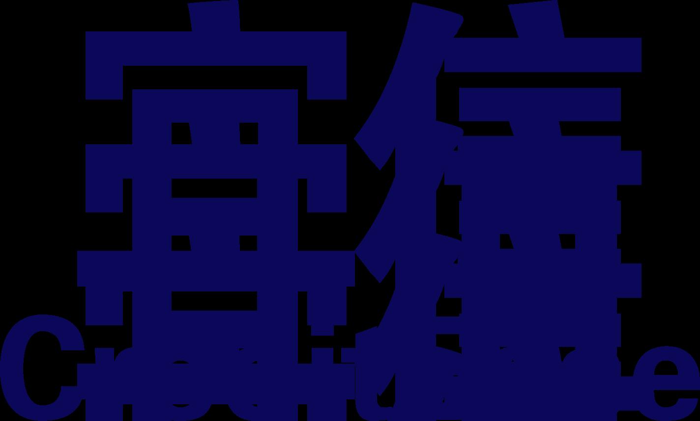 宜信信贷资产管理部年会