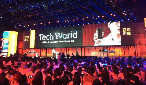 联想科技创新大会