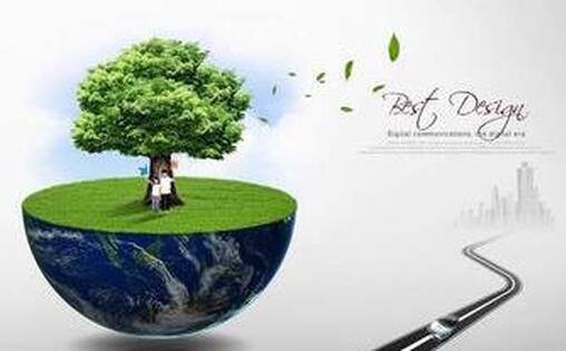 2015年专题研讨会 科学大数据与生态系统碳循环 - 31会议网