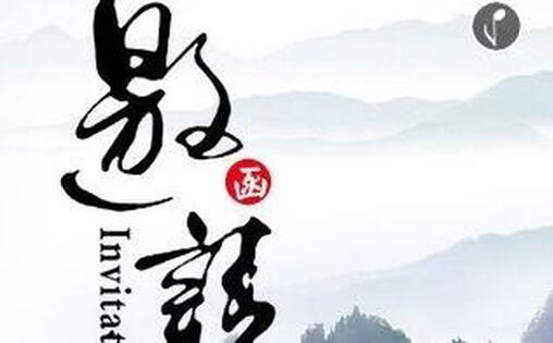 故宫中国传统百花纹 矢量图