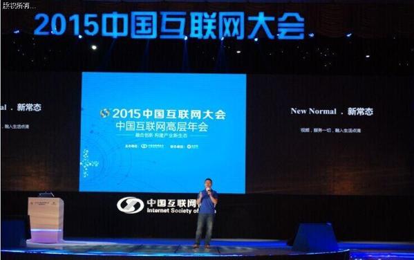 CIC2015李兴波谈萤石云平台在做八极拳视频教学图片