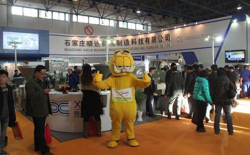 2016上海工业设计展