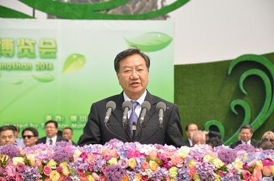 CCPIT Chairman Jiang Zengwei Attended the Opening Ceremony