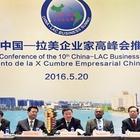 第十届中国—拉美企业家高峰会推介会在京成功举行