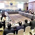 中拉企业家高峰会组委会第一次工作会议在京召开