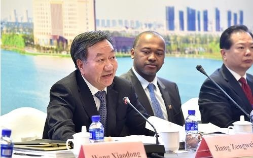 Promotion Conference of the 10th China-LAC Business Summit S
