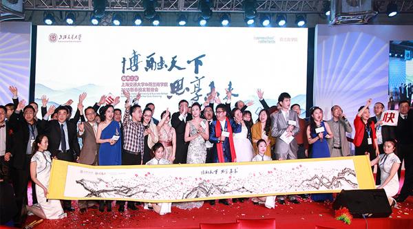 上海交通大学荷兰商学院2015新春晚会
