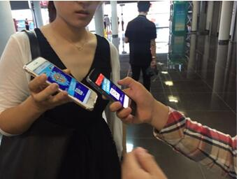 2016上海国际信息消费博览会