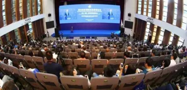 第五届世界低碳城论坛
