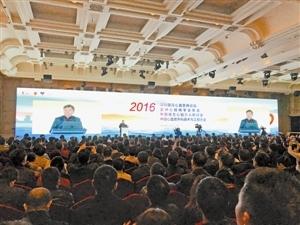 2016亚洲心脏病学年会