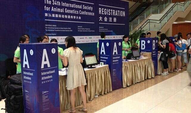 第34届国际动物遗传学大会
