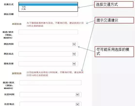 大会注册报名2.jpg