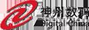 神州数码logo.png