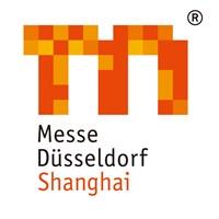 杜塞尔多夫展览(上海)有限公司