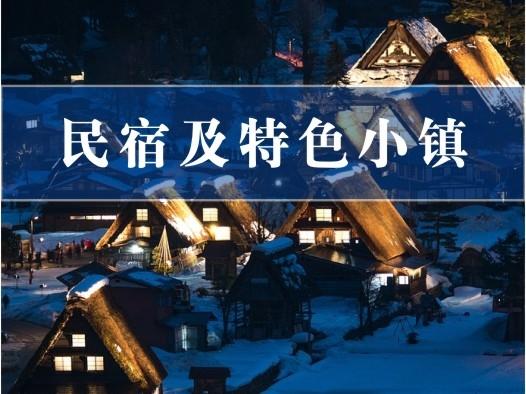 西安旅游国际化发展 · 下午