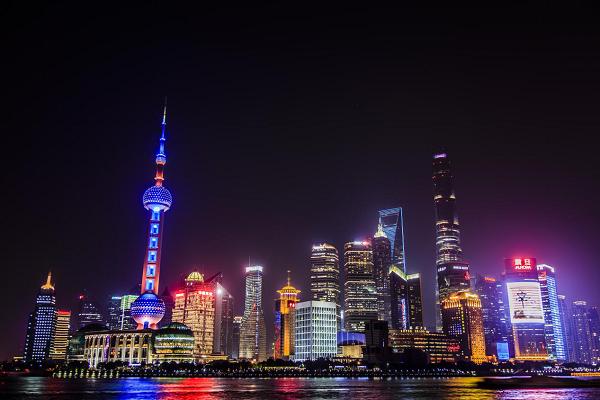 学术会议上海.png