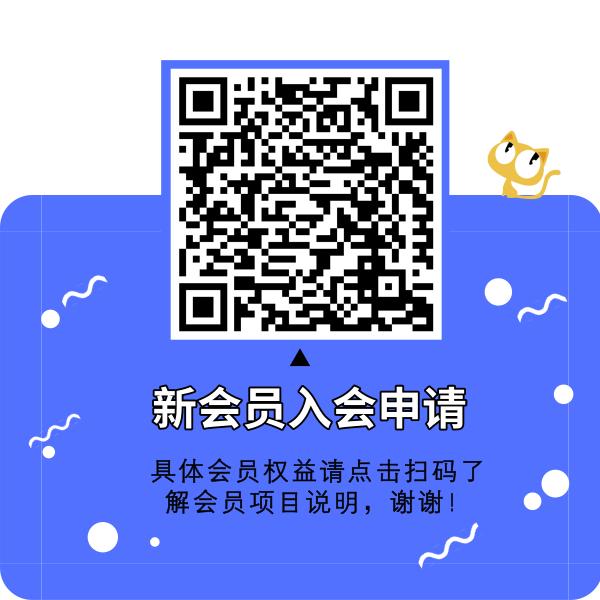 默认标题_方形二维码_2019.01.10.png