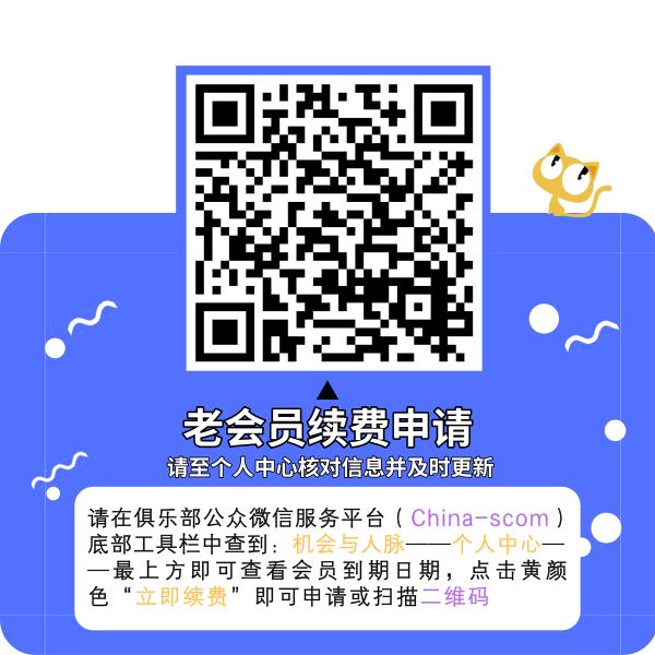 默认标题_方形二维码_2019.01.10 (1).png