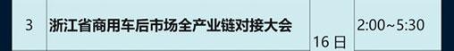 年会整体宣传_08.jpg