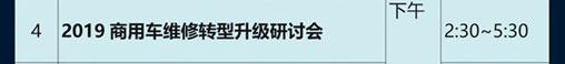 年会整体宣传_09.jpg