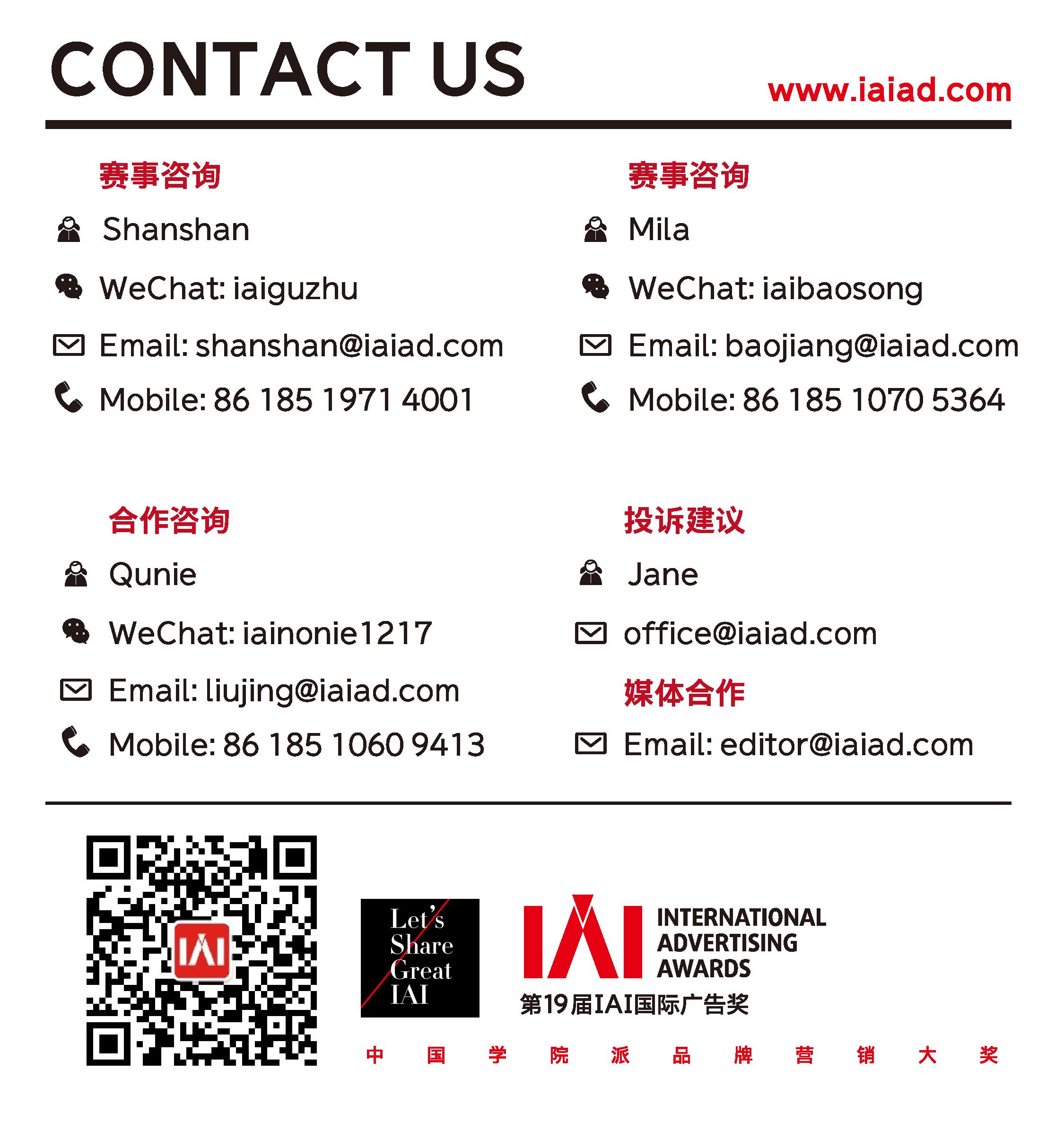微信公众号联系人-01.png