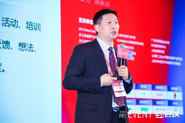 """万涛""""数据驱动下31的市场服务体系 (3).jpg"""