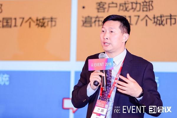 """万涛""""数据驱动下31的市场服务体系 (6).jpg"""