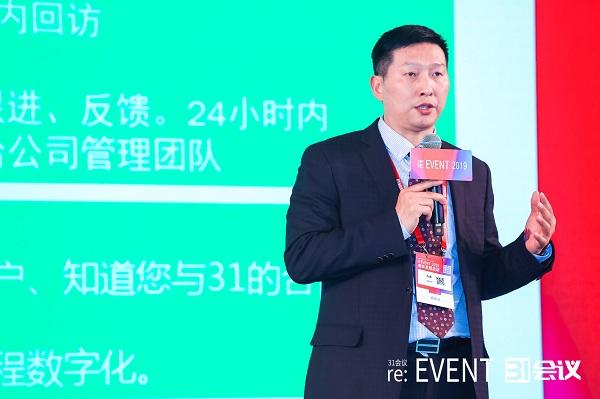 """万涛""""数据驱动下31的市场服务体系 (4).jpg"""