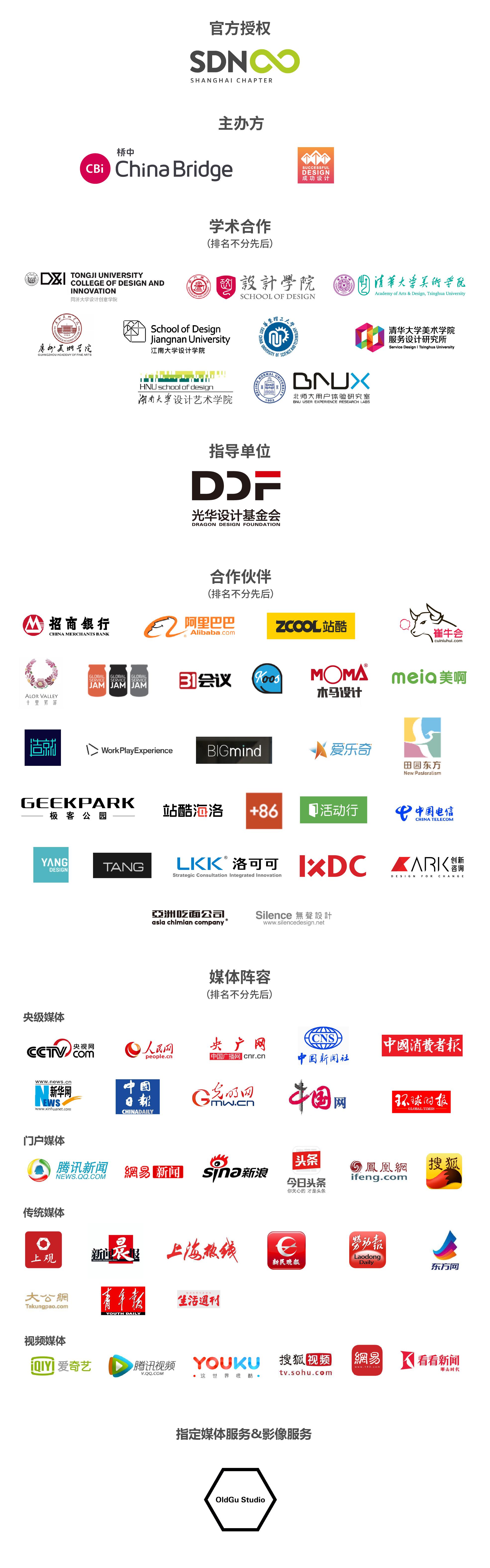 logo-9.0-02.png