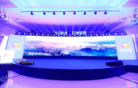 2019江西国际移动物联网博览会