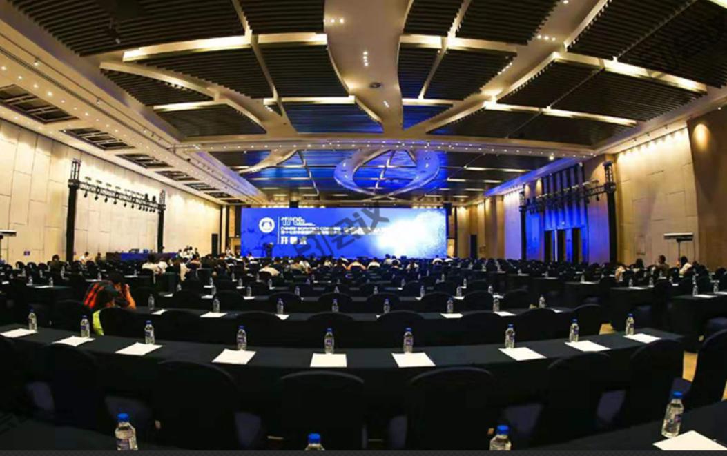 第十七次中国暨国际生物物理大会