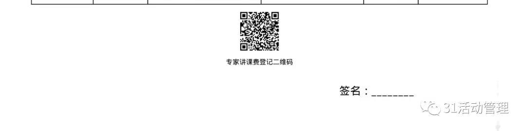 第十二届中国血管论坛-邀请函2.jpg