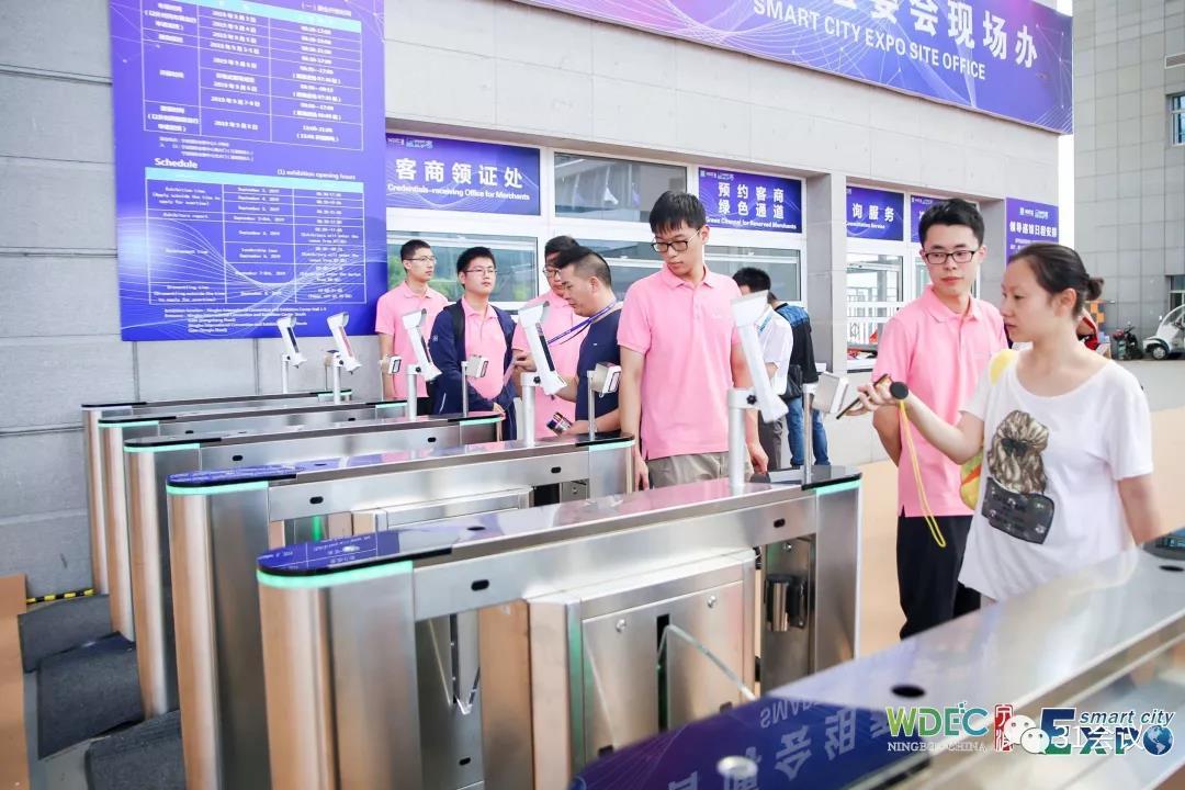 2019年世界数字经济大会暨第九届中国智慧城市与智能经济博览会.jpg