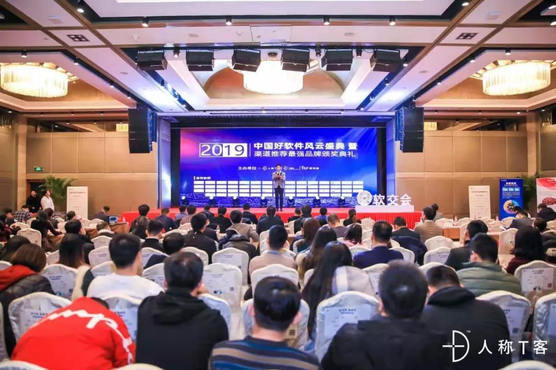 """31会议获""""2019年度用户推荐品牌""""奖"""