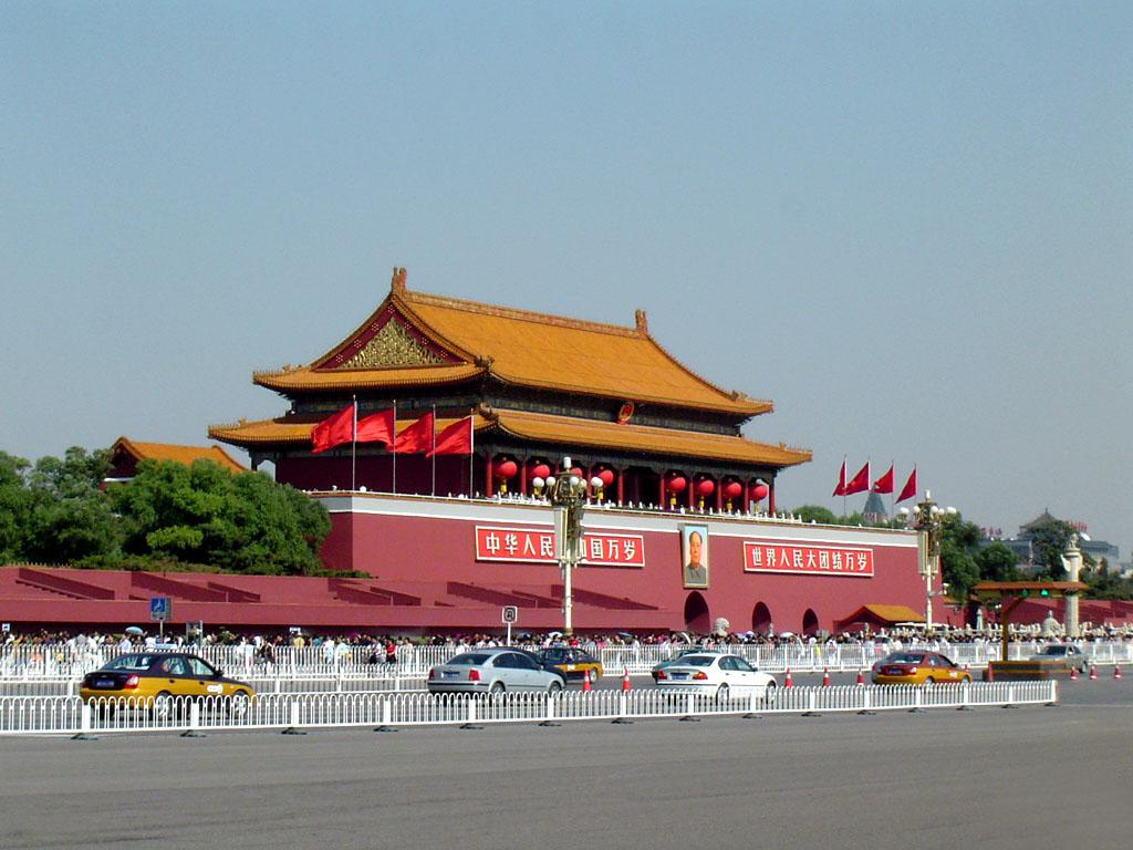 北京市政府出台19项重磅措施,支持打好新冠肺炎疫情防控阻击战