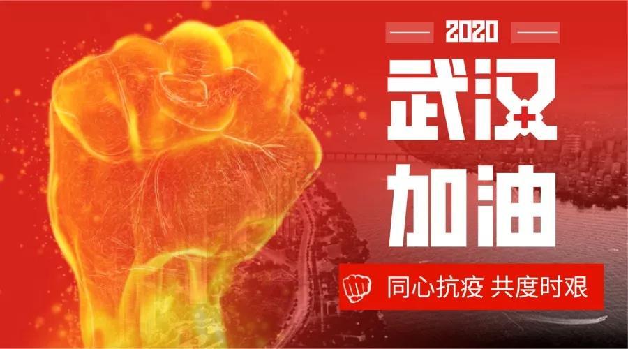 深圳国际会展中心 | 严防疫情与在线复工两手抓、两不误