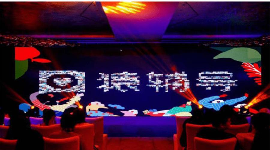 3DLogo墙.jpg