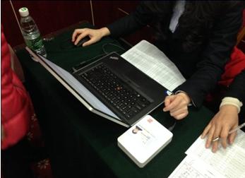 电脑+身份证阅读器.png