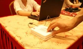 身份证阅读器.png