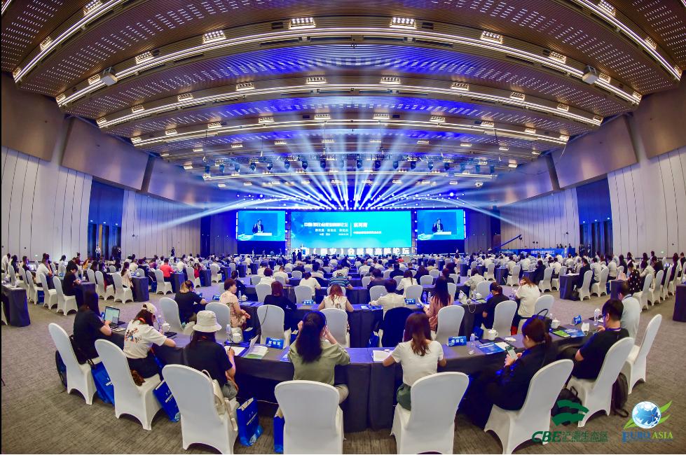 中国(西安)会展业高峰论坛2.png