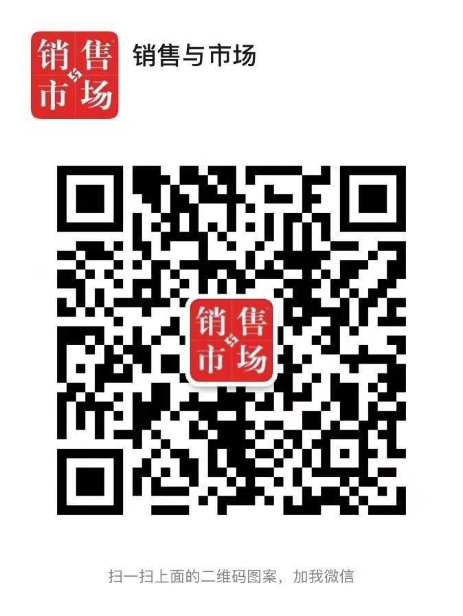 微信图片_20201112213603.jpg