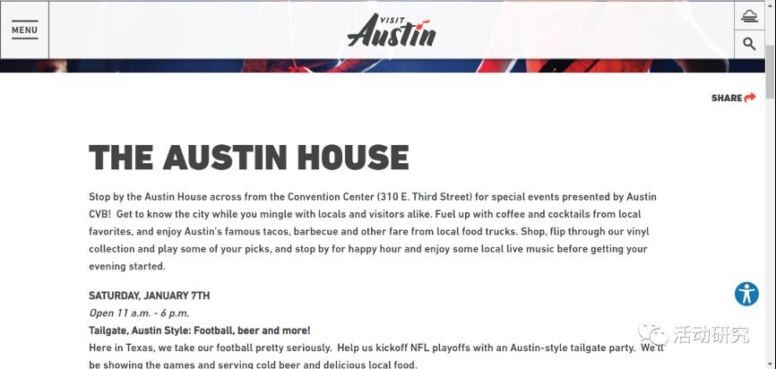 你的城市文旅局会打造属于自己的Austin House吗?1.png