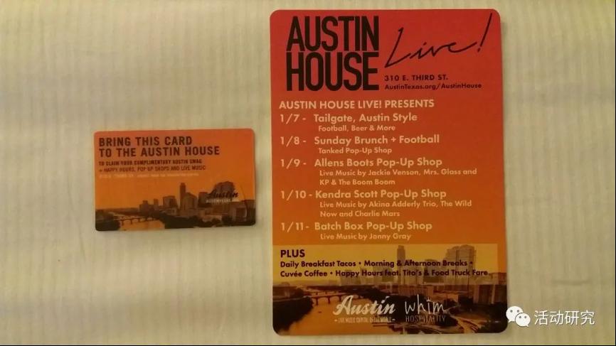 你的城市文旅局会打造属于自己的Austin House吗?3.png